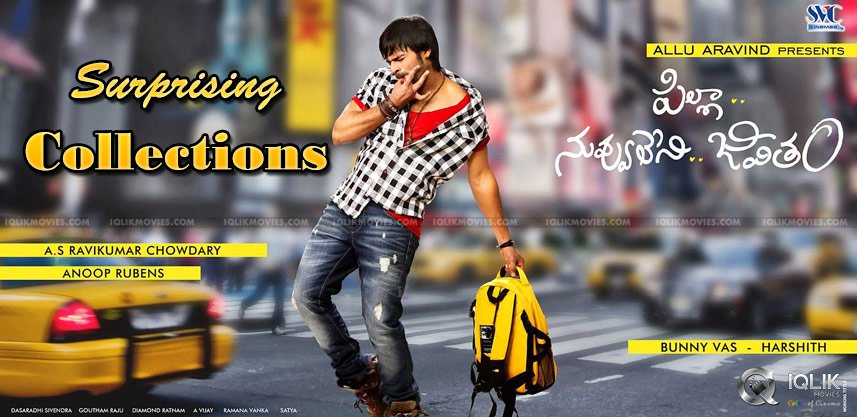 pilla-nuvvu-leni-jeevitham-first-week-collections