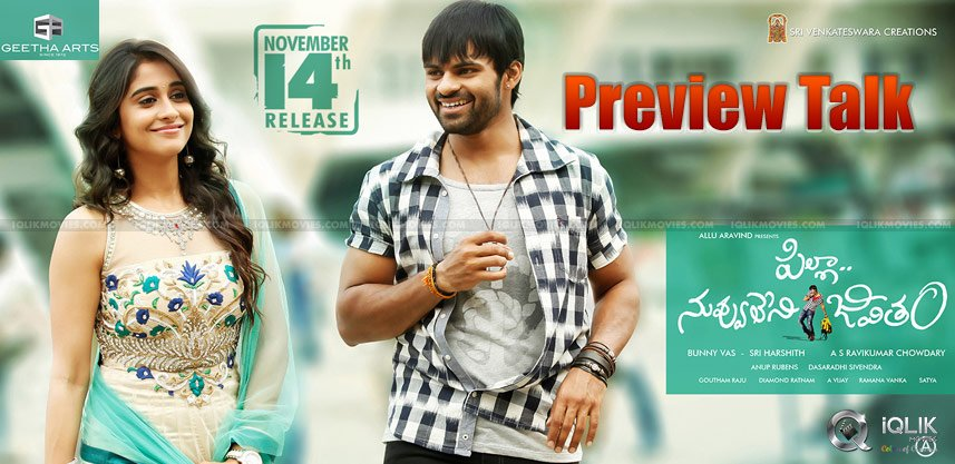 pilla-nuvvu-leni-jeevitham-preview