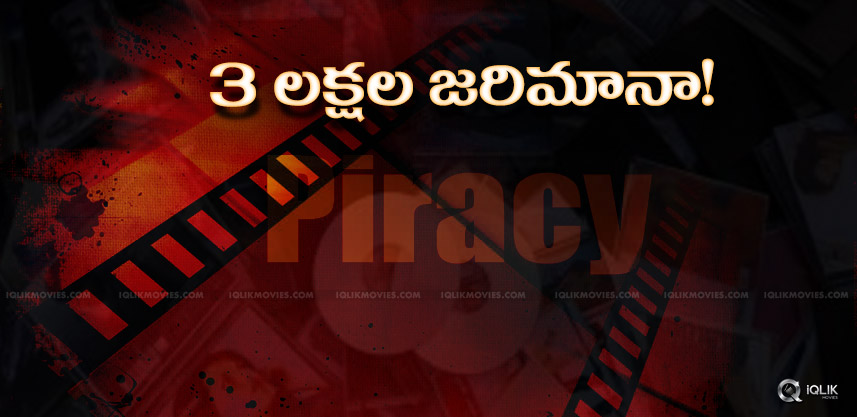 indian-government-anti-piracy-rules-details