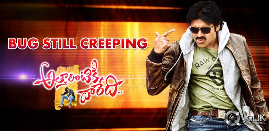 Piracy-still-haunting-Attarintiki-Daredi