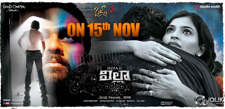 Pizza-2-to-hit-screens-on-15th-November
