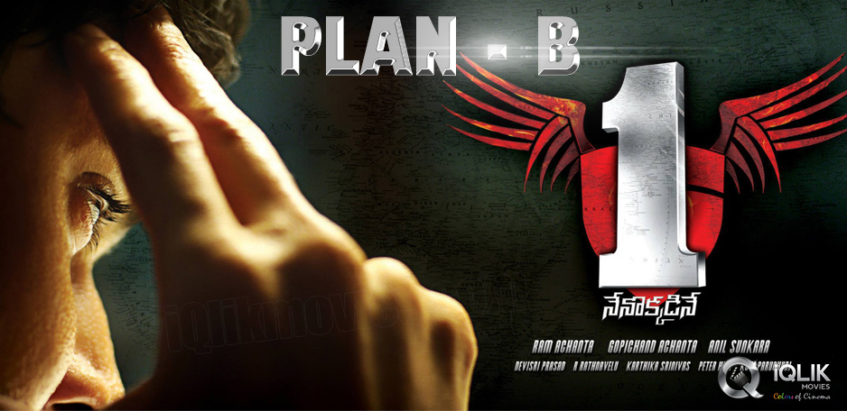 Plan-B-for-1-Nenokkadine-audio-launch