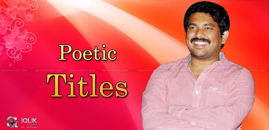 telugu-director-poetic-tamil-title