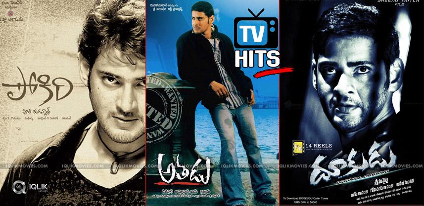 pokiri-athadu-dookudu-films-satellite-rights-news