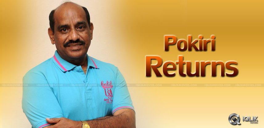 pokiri-returns-title-registered
