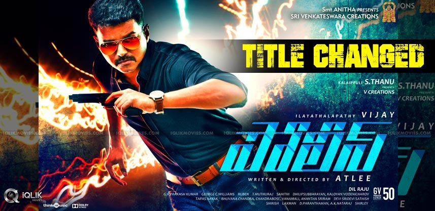 policeodu-title-changed-to-police-details