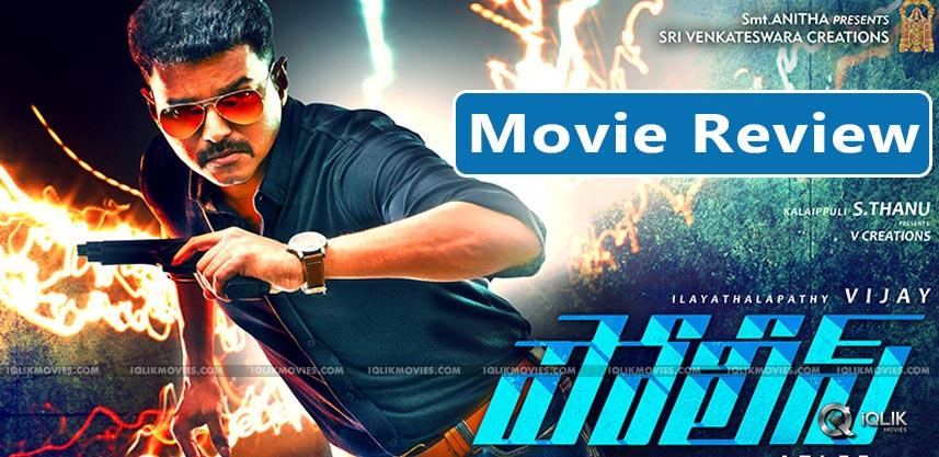 vijay-samantha-police-movie-review-and-ratings