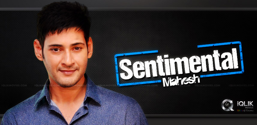police-sentiment-for-mahesh