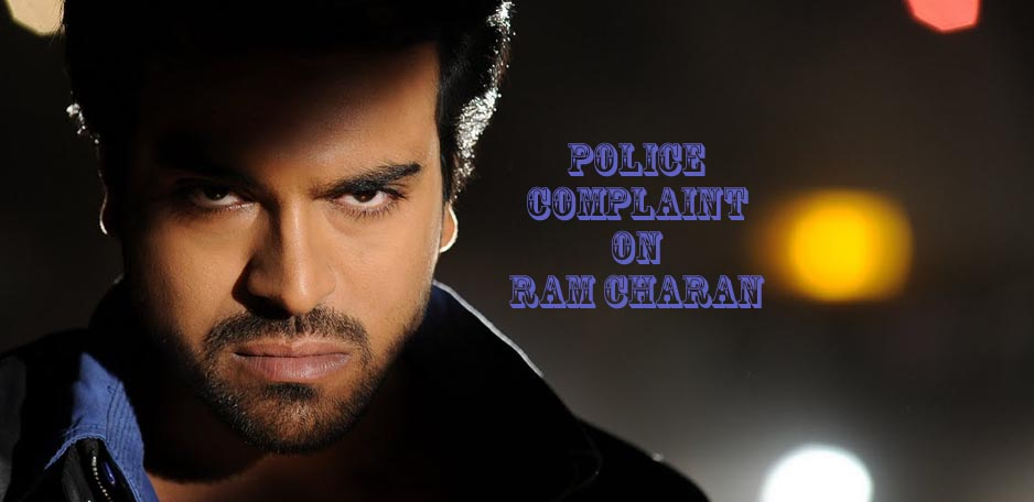 Complaint-filed-on-Ram-Charan-in-Banjara-Hills-PS