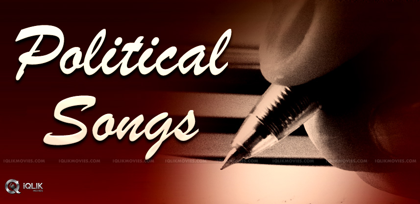 political-songs-offer-for-film-lyricists-