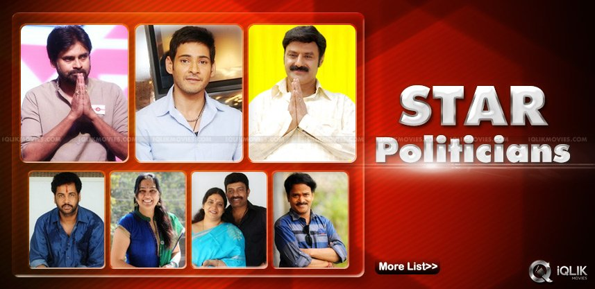 telugu-film-stars-and-politics-for-2014-elections