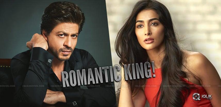 pooja-hegde-says-he-is-the-romantic-king
