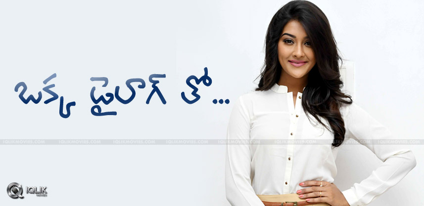 pooja-jhaveri-wants-to-marry-prabhas