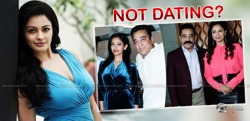 Pooja Kumar Say On Dating Rumors With Kamal Hassan!