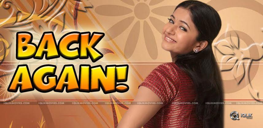 poonam-bajwa-latest-movie-exclusive-details