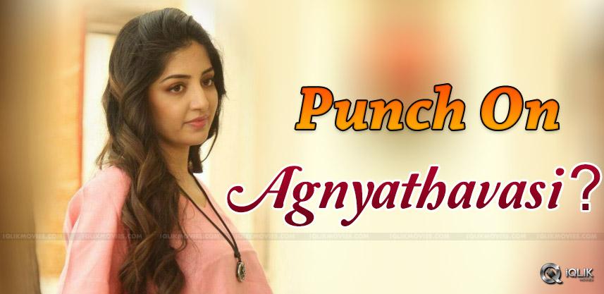 actress-poonam-kaur-agnyathavasi