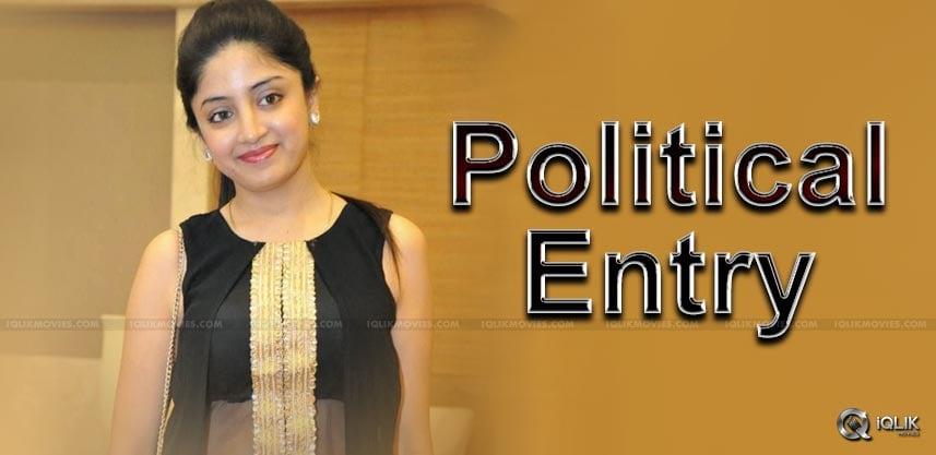 poonam-kaur-turns-into-politician-