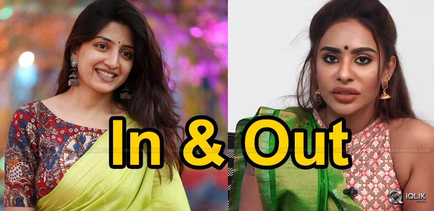 poonam-kaur-sri-reddy-comments-details