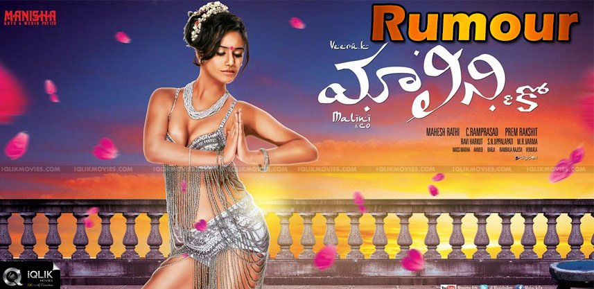 rumors-about-poonam-pandey-malini-and-co-movie