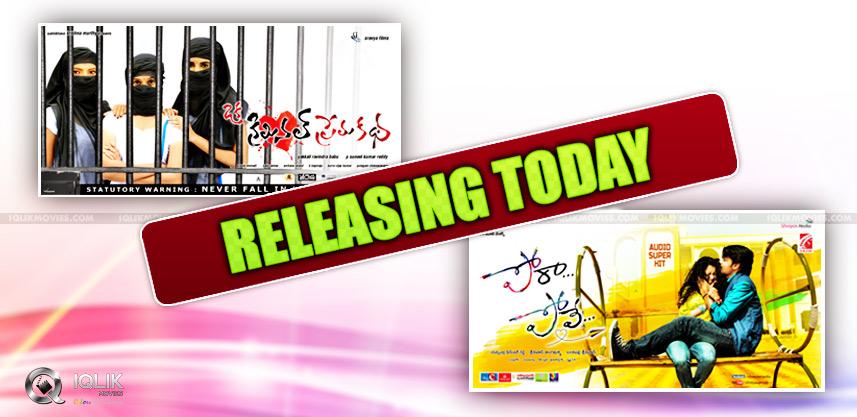 pora-pove-n-oka-criminal-premakatha-releasing-toda