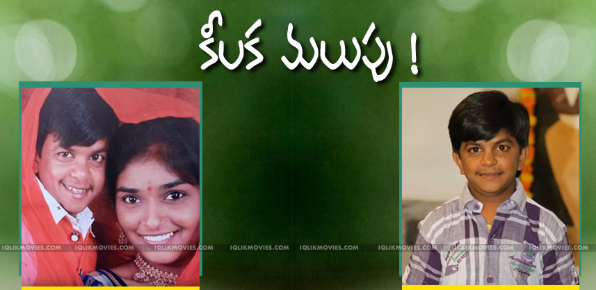 latest-updates-on-pottiramesh-wife-suicide