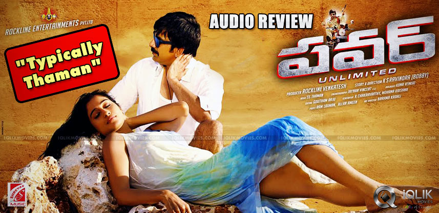 raviteja-thaman-power-movie-audio-review