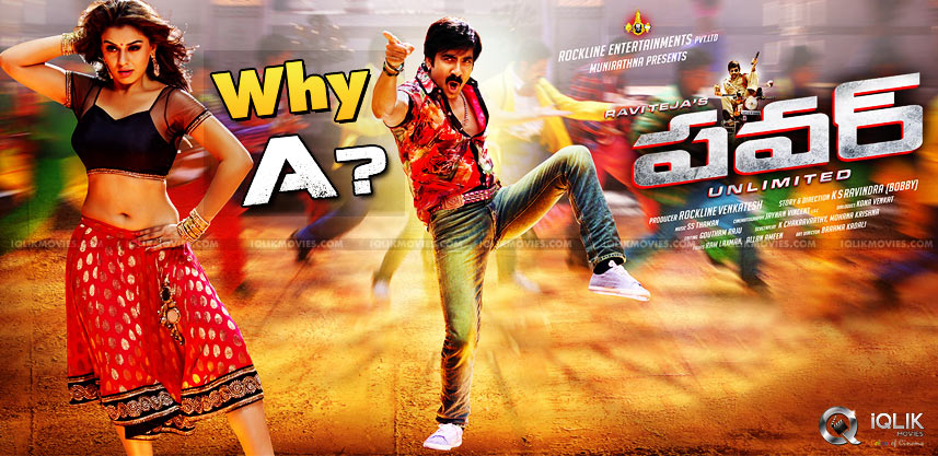 reason-behind-ravi-teja-power-getting-a-certificat