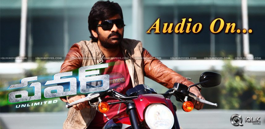 raviteja-power-telugu-movie-audio-release-date