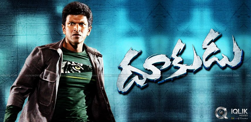 dookudu-as-power-in-kannada