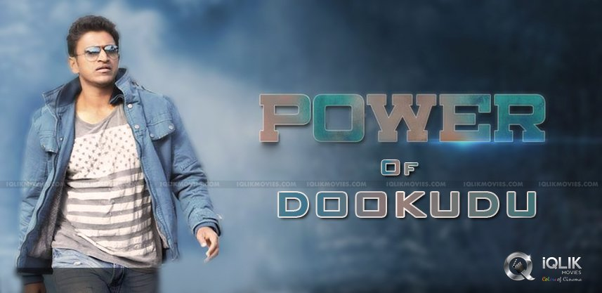 dookudu-remake-in-kannada-shows-telugu-power