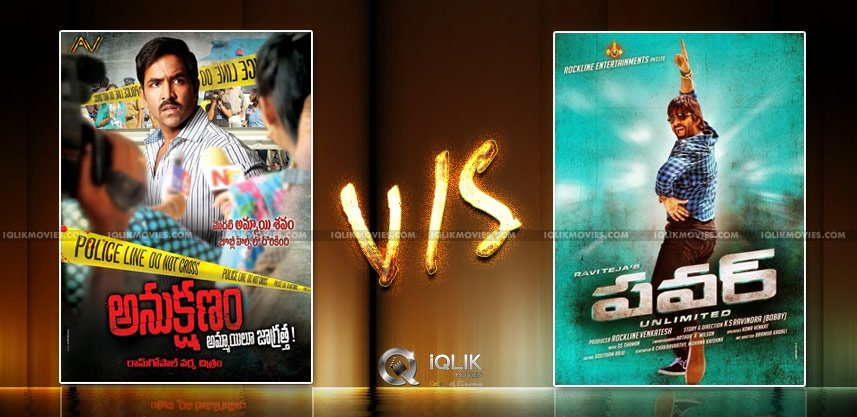 hot-shots-power-vs-anukshanam