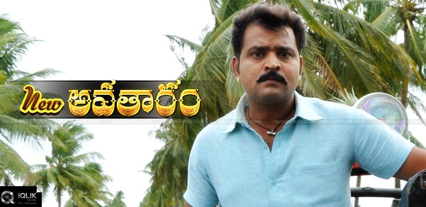 tv-actor-prabhakar-directs-a-geetha-arts-film