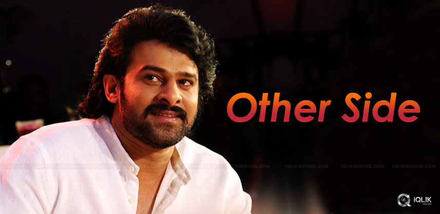 prabhas-donates-rs5lakhs-for-old-age-home