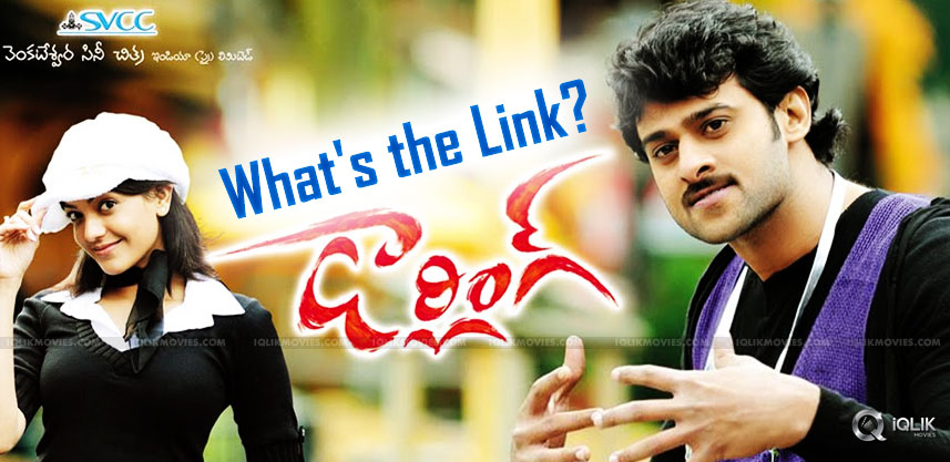 discussion-on-darling-movie-tamil-dubbing-title