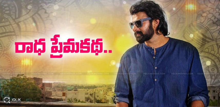 speculations-on-prabhas-new-film-title