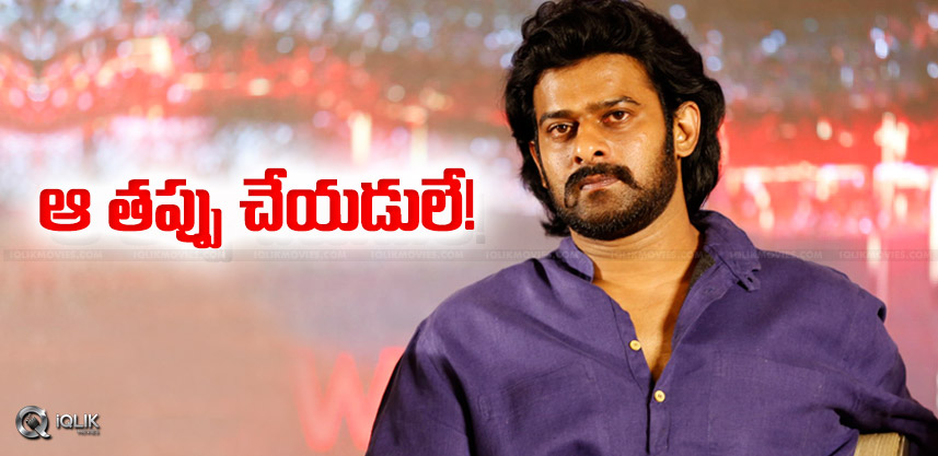 discussion-on-prabhas-doing-cameos-in-hindi