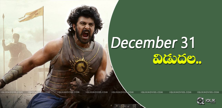 prabhas-completes-shooting-for-baahubali-details