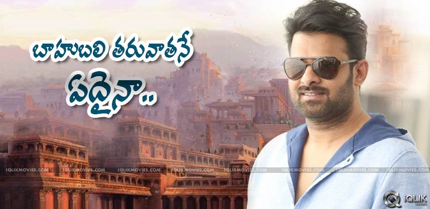prabhas-saaho-film-first-look-after-baahubali2