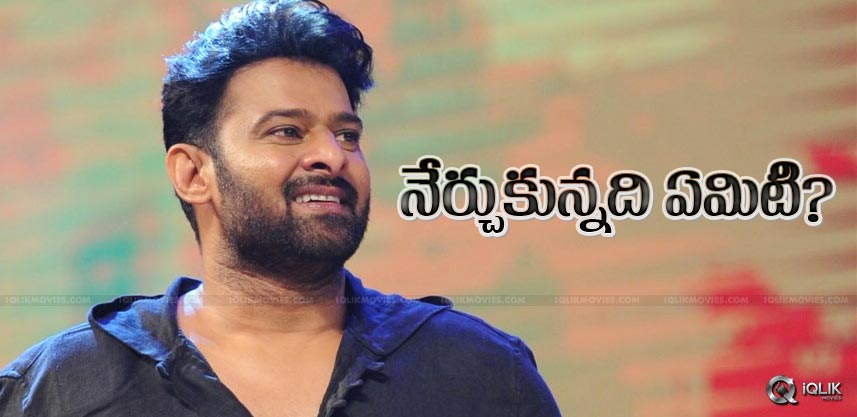 prabhas-learnt-lessons-from-baahubali