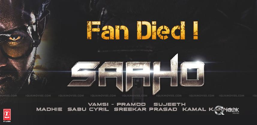 prabhas-fan-dies-due-electrocution