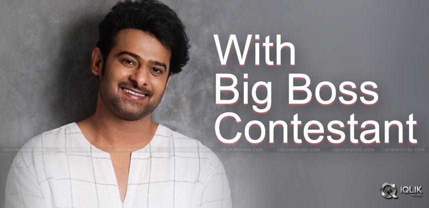 Prabhas With Bigg Boss Contestant