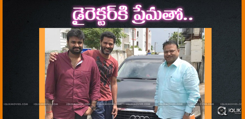 Prabhu Deva's Costly Gift to His Director