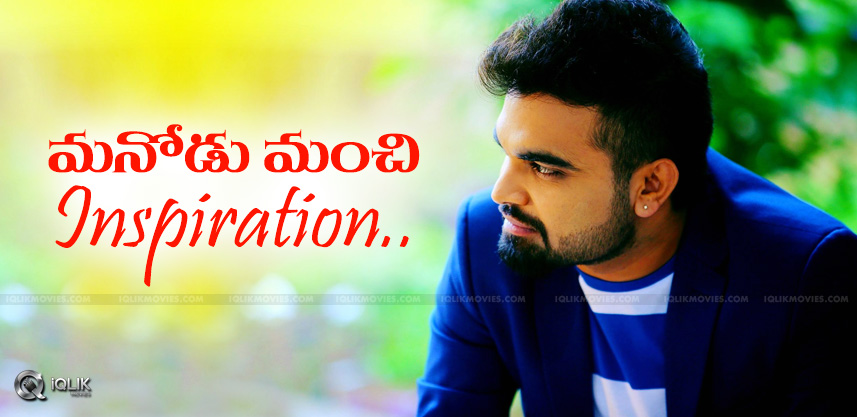 discussion-on-pradeepmachiraju-remuneration