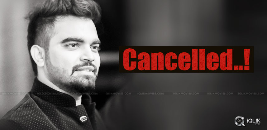 Another Shock to Pradeep Machiraju!