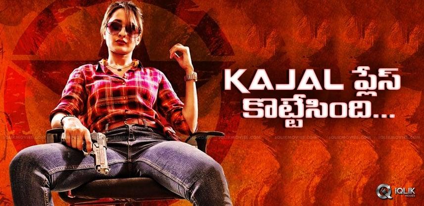 pragyajaiswal-replaces-kajal-in-nakshatram