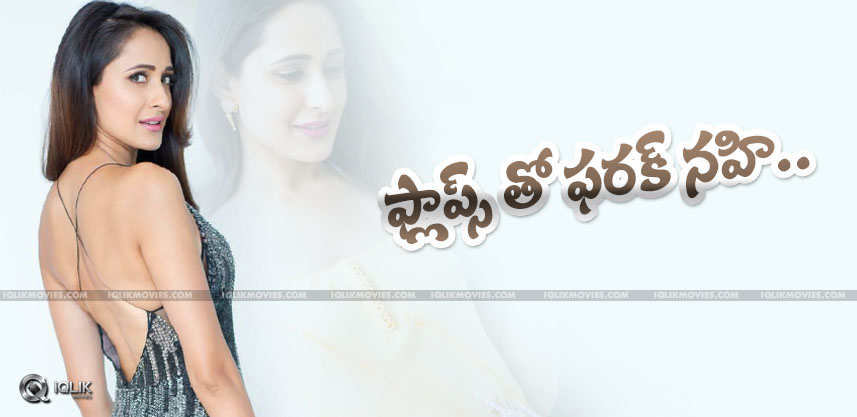 flops-are-not-stopping-pragyajaiswal-opportunitieS