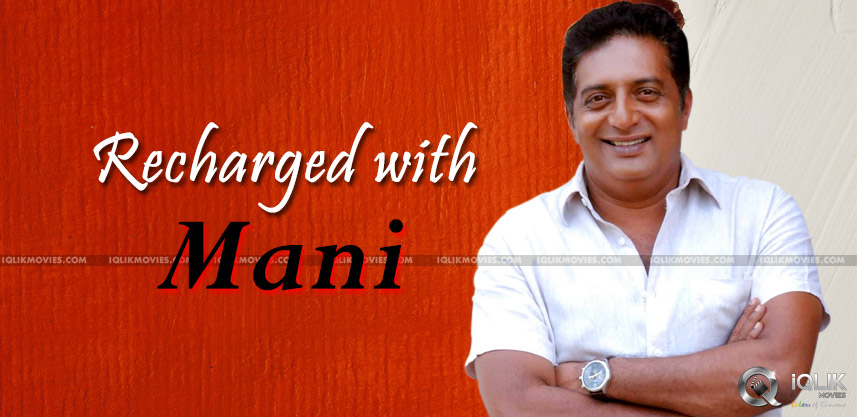 prakash-raj-with-mr
