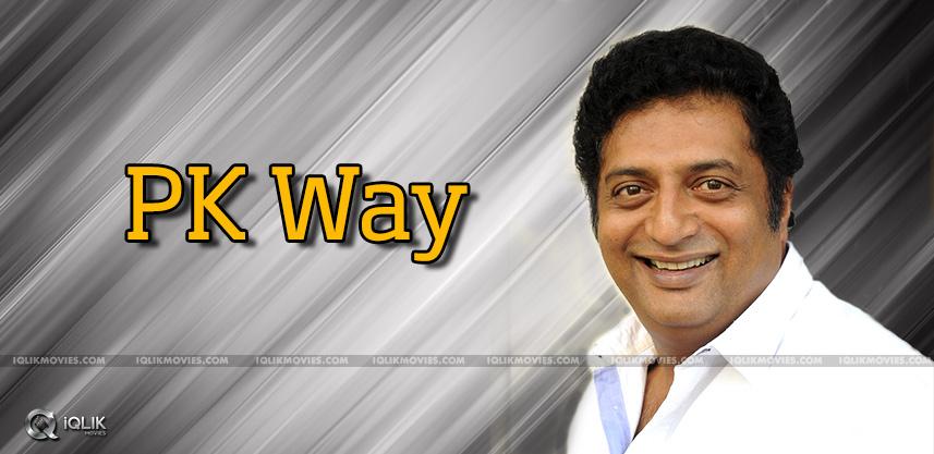 prakash-raj-in-pawan-kalyan-way