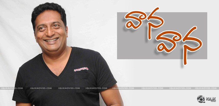 prakash-raj-danced-in-rain-at-his-farm-house