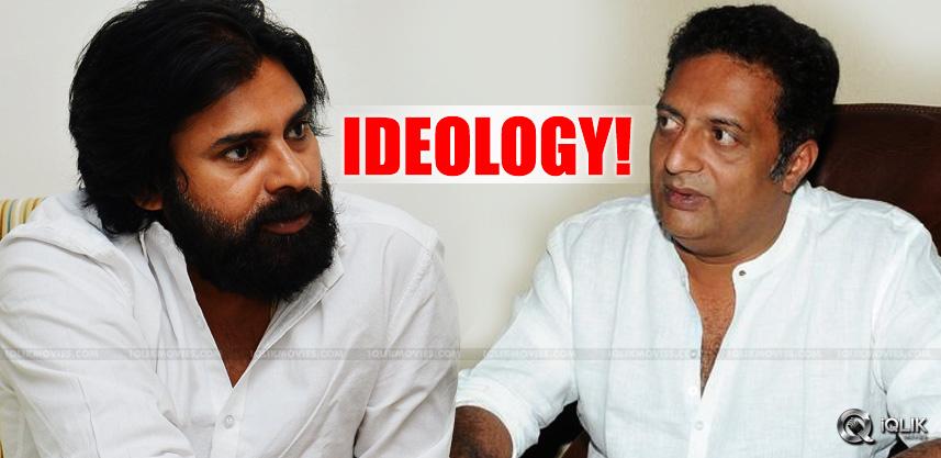 prakash-raj-pawan-kalyan-have-same-ideologies-